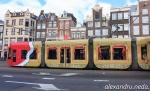 The royal tram :)